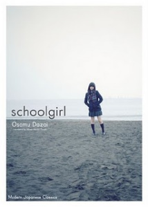 Book cover: Schoolgirl by Osamu Dazai