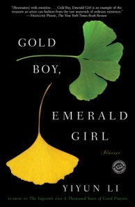 Book cover: Gold Boy, Emerald Girl by Yiyun Li