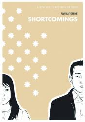 Book cover: Shortcomings by Adrian Tomine