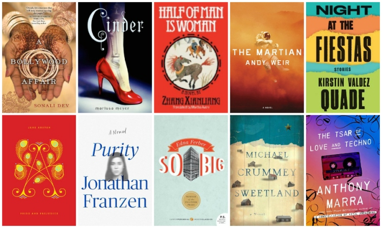 Fave Fiction of 2015